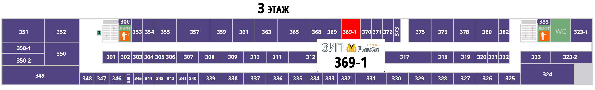 План магазина запчастей в ТЦ Горбушка 3 этаж, 369-1, м. Багратионовская