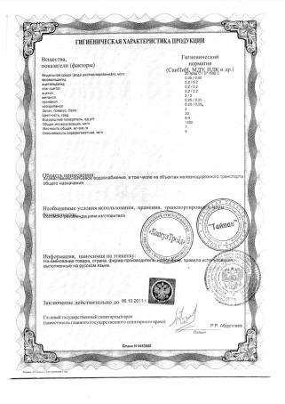 ЗИП-М (Залив) СЭС стр.2 с печатью КОНСУЛ