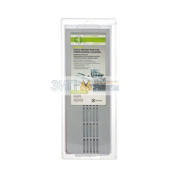 Защитное ограждение сборное для кухонной плиты Electrolux (Электролюкс)