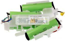 Аккумуляторы (батарейки) для пылесоса Electrolux (Электролюкс), Zanussi (Занусси), AEG (АЕГ) 14.4V