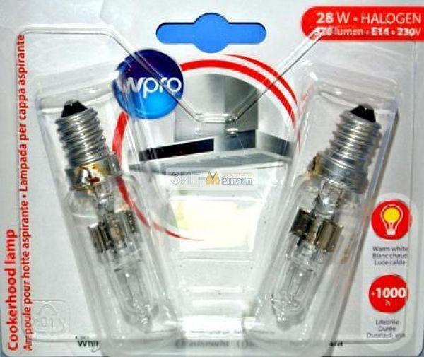 Лампа подсветки галогенная для вытяжки Whirlpool (Вирпул) 28W, 2шт